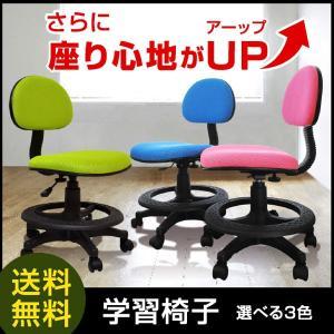 学習椅子_ラッキー