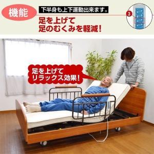 電動ベッド 開梱設置付きレビューで1年補償 電動ベッド 介護ベッド 電動3モーターベッド ケア3-ART 敬老の日 プレゼント おすすめ|mote-kagu|06