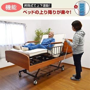 電動ベッド 開梱設置付きレビューで1年補償 電動ベッド 介護ベッド 電動3モーターベッド ケア3-ART 敬老の日 プレゼント おすすめ|mote-kagu|07