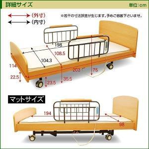 電動ベッド 開梱設置付きレビューで1年補償 電動ベッド 介護ベッド 電動3モーターベッド ケア3-ART 敬老の日 プレゼント おすすめ|mote-kagu|08
