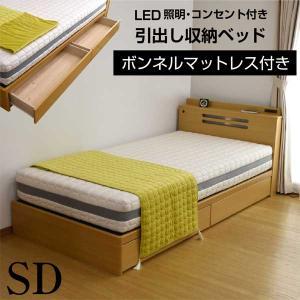 大人気収納ベッド エルメスがニューカラーで登場です!  カラー ナチュラル  ダークブラウン  シン...