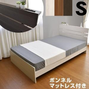 ベッド ベット シングル マットレス付き シングルベッド ジェリー2(宮棚・コンセント付き)-ART ボンネルコイルマットレス付き すのこベッド mote-kagu