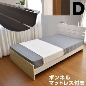 ベッド ベット ダブル マットレス付き ダブルベッド ジェリー2(宮棚・コンセント付き)-ART ボンネルコイルマットレス付き すのこベッド|mote-kagu