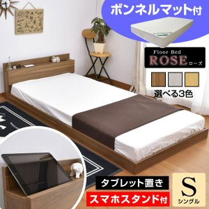 すのこベッド 折りたたみベッド クララ2(シングル)-ART