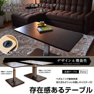 リフティングテーブル 昇降式テーブル リビングテーブル キャスター付き 昇降式テーブル9050-ART ガス圧 ダークブラウン 90上下|mote-kagu|02