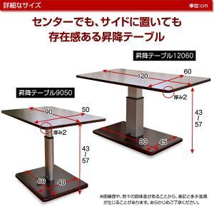 リフティングテーブル 昇降式テーブル リビングテーブル キャスター付き 昇降式テーブル9050-ART ガス圧 ダークブラウン 90上下|mote-kagu|03