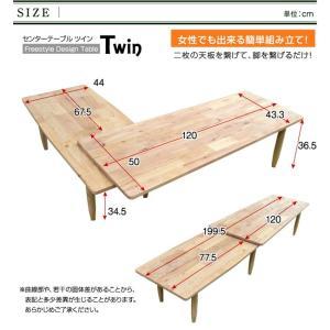 ネストテーブル ローテーブル センターテーブル ツイン(Twin 37002) -ART 万能テーブル 木製 天然木 回転 120 ラバーウッド材 書道 学習塾 習字 研修 学校 机 mote-kagu 04
