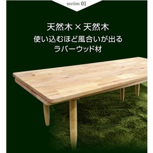 ネストテーブル ローテーブル センターテーブル ツイン(Twin 37002) -ART 万能テーブル 木製 天然木 回転 120 ラバーウッド材 書道 学習塾 習字 研修 学校 机 mote-kagu 07