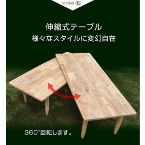 ネストテーブル ローテーブル センターテーブル ツイン(Twin 37002) -ART 万能テーブル 木製 天然木 回転 120 ラバーウッド材 書道 学習塾 習字 研修 学校 机 mote-kagu 08