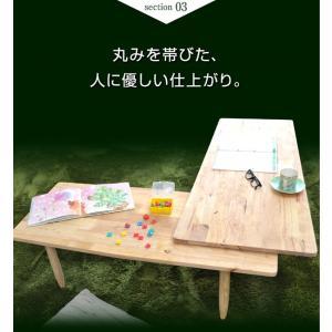 ネストテーブル ローテーブル センターテーブル ツイン(Twin 37002) -ART 万能テーブル 木製 天然木 回転 120 ラバーウッド材 書道 学習塾 習字 研修 学校 机 mote-kagu 09
