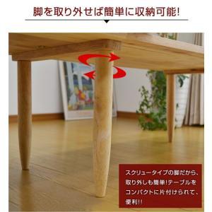 ネストテーブル ローテーブル センターテーブル ツイン(Twin 37002) -ART 万能テーブル 木製 天然木 回転 120 ラバーウッド材 書道 学習塾 習字 研修 学校 机 mote-kagu 10