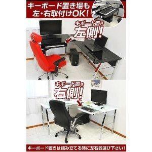 パソコンデスク ガラスPCデスク  ゼウス+デクシアセット-ART L型 オフィスチェアー ワーキングデスク|mote-kagu|04