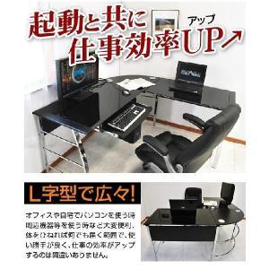 パソコンデスク ガラスPCデスク  ゼウス+デクシアセット-ART L型 オフィスチェアー ワーキングデスク|mote-kagu|06