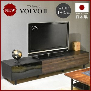 テレビ台 AVラック テレビボード ローボード ボルボ2 180|mote-kagu
