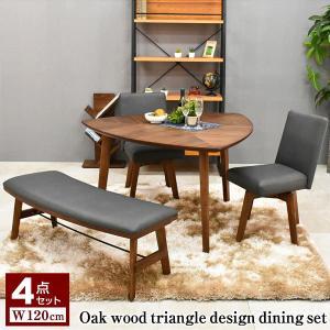 ダイニングテーブル 4人 三角形 おしゃれ 北欧 人気 ブログ 木 木の葉 グリテーション(テーブル+チェア2脚+ベンチ1脚) 4点セット mote-kagu