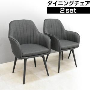ダイニングチェア RAIZIN(チェア2脚)チェア ダイニング椅子 おしゃれ 単品 mote-kagu