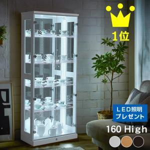 LED照明プレゼント コレクションボード LED 電飾 高160 ハイタイプ コレクションケース ショーケース ガラスケース ディスプレイ おしゃれ 完成品 160 月虹 mote-kagu