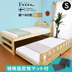 三つ折りマットレス2枚付 親子ベッド ツインズ -ART コンセント付き スライド収納式 二段ベッド 2段ベッド 木製ベッド 子供用ベッド|mote-kagu