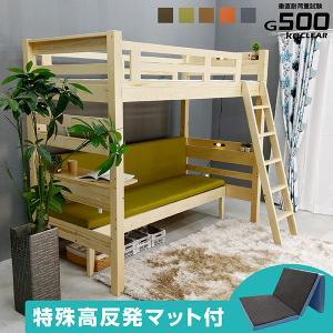 三つ折りマットレス1枚付 耐荷重500kg 二段ベッド 2段ベッド ファインプレミアム -ART エコ塗装 ソファ 木製 3WAY レイアウト自由 ロフトベッド ソファベッド|mote-kagu