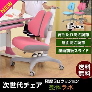 レビューで1年補償 学習椅子 学習チェア 学習いす  整体ラボ-ART 姿勢 背筋 学習机 勉強机 単品|mote-kagu