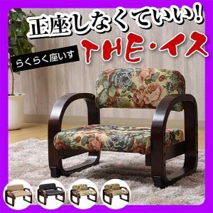 座椅子 D-2 シンプル モダン ファブリック PUレザー張り ベーシック 和風 ロータイプ コンパクト|mote-kagu