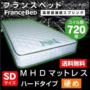 フランスベッド マットレス  MHDハード(セミダブルサイズ) グリーンラベル グリーンエッジ キルトパターン(小)|mote-kagu