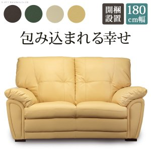 <title>ソファ 3人掛け 舗 ハイバックソファ 〔ルチア〕 幅180cm 合皮</title>