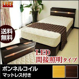収納ベッド シングルベッド レイク(Lake)/ボンネルコイルマットレス付き-ART