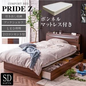 レビューで1年補償 ベッド (収納 収納つき) 宮付き ベット セミダブルベッド プライドZ(PRIDEZ)/ボンネルコイルマットレス付き-ART 収納ベッド  LED照明|mote-kagu