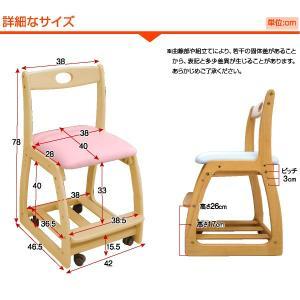 学習チェア 学習いす 学習椅子 ミント 学習机 勉強机|mote-kagu|11