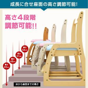 学習チェア 学習いす 学習椅子 ミント 学習机 勉強机|mote-kagu|05