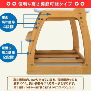 学習チェア 学習いす 学習椅子 ミント 学習机 勉強机|mote-kagu|06