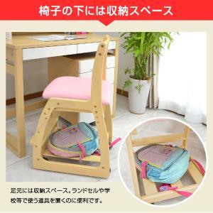 学習チェア 学習いす 学習椅子 ミント 学習机 勉強机|mote-kagu|08