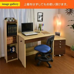 レビューで1年補償 学習机 勉強机 パーフェクト (T型LEDデスクライト+学習椅子付)-ART ハンガーラック 書棚 ワゴン デスク mote-kagu 14
