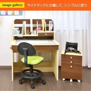 レビューで1年補償 学習机 勉強机 パーフェクト (T型LEDデスクライト+学習椅子付)-ART ハンガーラック 書棚 ワゴン デスク mote-kagu 15