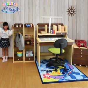 レビューで1年補償 学習机 勉強机 パーフェクト (T型LEDデスクライト+学習椅子付)-ART ハンガーラック 書棚 ワゴン デスク mote-kagu 05
