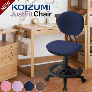 コイズミ オフィスチェア パソコンチェア 回転 チェア イス 椅子 テレワーク 在宅勤務 人気 おすすめ おしゃれ 腰痛 ジャストフィット|mote-kagu