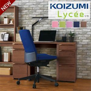 コイズミ オフィスチェア パソコンチェア リクライニング 回転 チェア イス 椅子 テレワーク 在宅勤務 人気 おすすめ おしゃれ 腰痛 リセ|mote-kagu