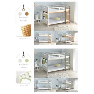 耐荷重500kg 二段ベッド 2段ベッド  イーニーフラット【FLAT】(本体のみ)  木製ベッド 子供用ベッド 子供ベッド|mote-kagu|11