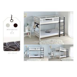耐荷重500kg 二段ベッド 2段ベッド  イーニーフラット【FLAT】(本体のみ)  木製ベッド 子供用ベッド 子供ベッド|mote-kagu|12