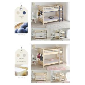 耐荷重500kg 二段ベッド 2段ベッド  イーニーフラット【FLAT】(本体のみ)  木製ベッド 子供用ベッド 子供ベッド|mote-kagu|13