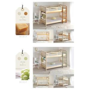 耐荷重500kg 二段ベッド 2段ベッド  イーニーフラット【FLAT】(本体のみ)  木製ベッド 子供用ベッド 子供ベッド|mote-kagu|14
