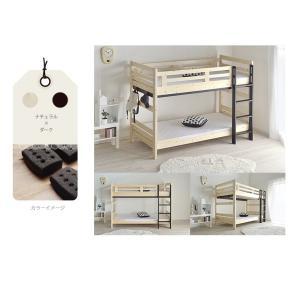 耐荷重500kg 二段ベッド 2段ベッド  イーニーフラット【FLAT】(本体のみ)  木製ベッド 子供用ベッド 子供ベッド|mote-kagu|15