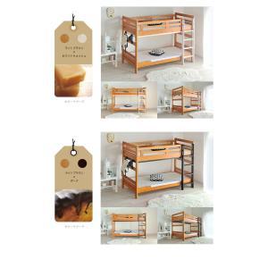 耐荷重500kg 二段ベッド 2段ベッド  イーニーフラット【FLAT】(本体のみ)  木製ベッド 子供用ベッド 子供ベッド|mote-kagu|16