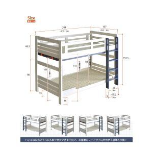 耐荷重500kg 二段ベッド 2段ベッド  イーニーフラット【FLAT】(本体のみ)  木製ベッド 子供用ベッド 子供ベッド|mote-kagu|17