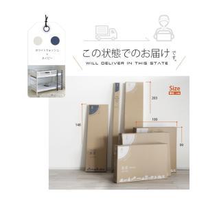 耐荷重500kg 二段ベッド 2段ベッド  イーニーフラット【FLAT】(本体のみ)  木製ベッド 子供用ベッド 子供ベッド|mote-kagu|18