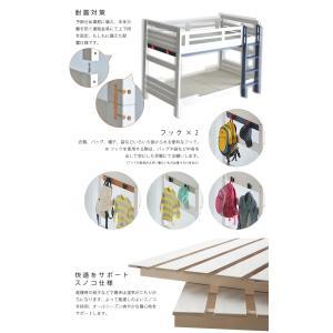 耐荷重500kg 二段ベッド 2段ベッド  イーニーフラット【FLAT】(本体のみ)  木製ベッド 子供用ベッド 子供ベッド|mote-kagu|07