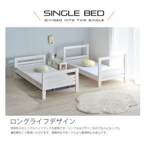 耐荷重500kg 二段ベッド 2段ベッド  イーニーフラット【FLAT】(本体のみ)  木製ベッド 子供用ベッド 子供ベッド|mote-kagu|09