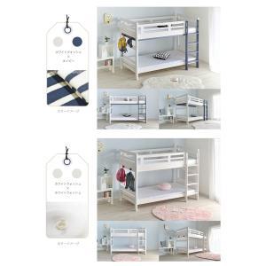 耐荷重500kg 二段ベッド 2段ベッド  イーニーフラット【FLAT】(本体のみ)  木製ベッド 子供用ベッド 子供ベッド|mote-kagu|10