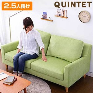 2.5Pデザインソファ【クインテット-quintet-】|mote-kagu
